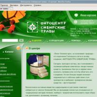 Интернет-магазин фитосборов