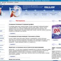 www.oknabnw.ru: Материалы - папка статей