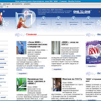 www.oknabnw.ru: Главная