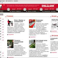 www.oknaproem.ru: Главная