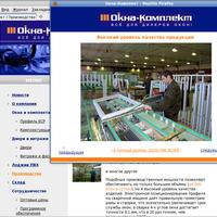 www.oknakomplekt.ru: Все иллюстрации открываются для просмотра в окне фотоальбома