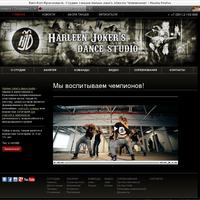 Harleen Joker's dance studio - профессионально-спортивная школа танцев по хип-хопу. Красноярск