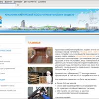 www.krayps.ru: Главная