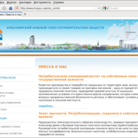 www.krayps.ru: Папка статей