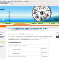 www.elektrum-tc.ru