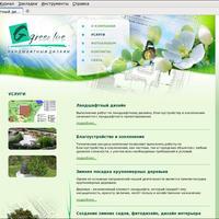 www.linegreen.ru: Каталог услуг