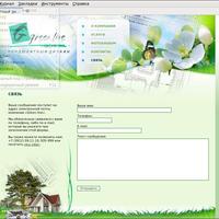 www.linegreen.ru: Форма заказа услуги