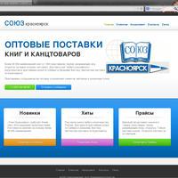 """ООО """"Союз Красноярск"""""""