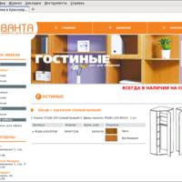 www.avanta-mebel.ru: Представление модели