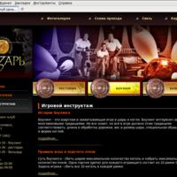 www.cezarclub.ru: Папка статей
