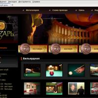 www.cezarclub.ru: Фотоальбом