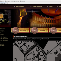 www.cezarclub.ru: Схема проезда
