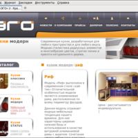 ego-mebel.ru: Представление модели мебели