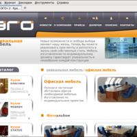 ego-mebel.ru: Каталог офисной мебели