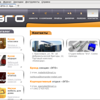 ego-mebel.ru: Контакты