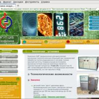 geockb.ru: Каталог оборудования