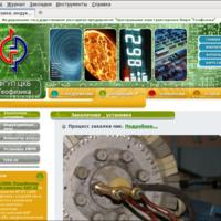geockb.ru: Иллюстрация в каталоге оборудования