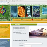geockb.ru: Форма обратной связи