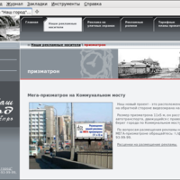 gorodnash.ru: Страница описания