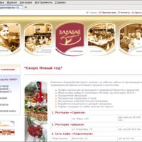 www.karavaycate.ru: Главная
