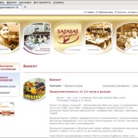 www.karavaycate.ru: Описание мероприятия