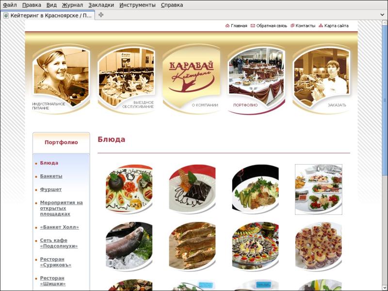 www.karavaycate.ru: Фото-портфолио