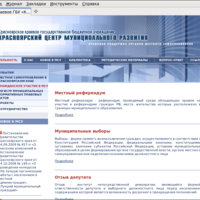 kmc.enisey.com: Архив статей
