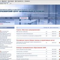kmc.enisey.com: Библиотека документов