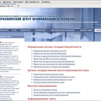 kmc.enisey.com: Ссылки