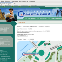 www.krastour.ru: Контакты