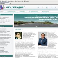 krudor.ru: Главная
