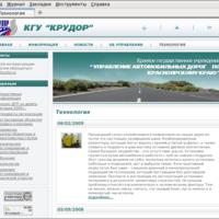 krudor.ru: Папка статей