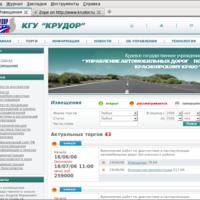 krudor.ru: Торги