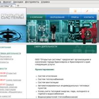 opensistems.ru: Главная