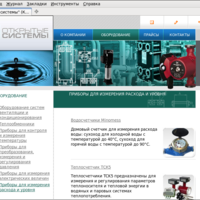 opensistems.ru: Каталог оборудования