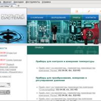 opensistems.ru: Набор прайслистов