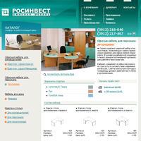 www.rosinvest-mebel.ru: Дизайн-макет первой версии сайта