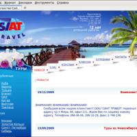 siat-travel.ru: Новости