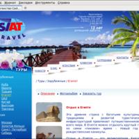 siat-travel.ru: Каталог туристических направлений