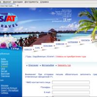 siat-travel.ru: Заказ тура