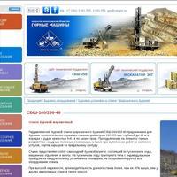 www.zaogm.ru: Версия выпущена в декабре 2011 года